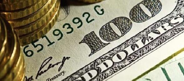 Reservas internacionales reportan primer incremento en 5 semanas