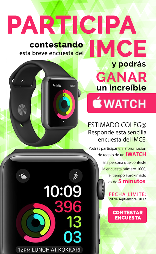 banner iwatch sept
